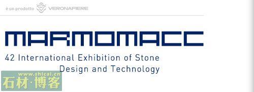 维罗纳国际石材展览会